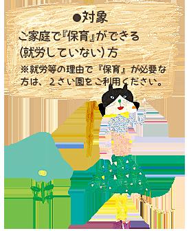 ご利用料金等 200円/1h