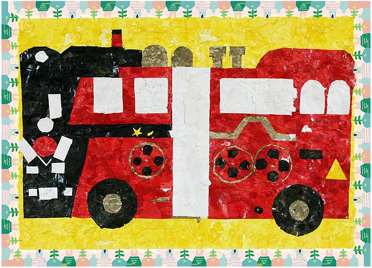 「機関車バス」平成10年度卒・24回生くり組