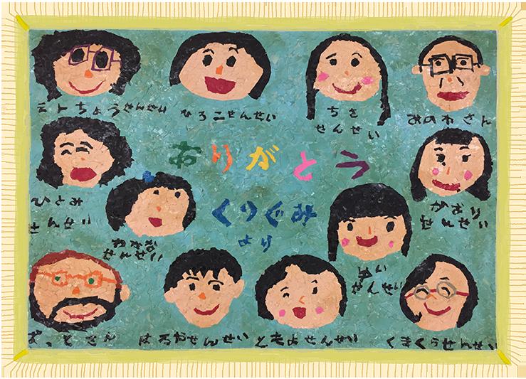 「幼稚園の先生たち」平成22年度卒・36回生くり組