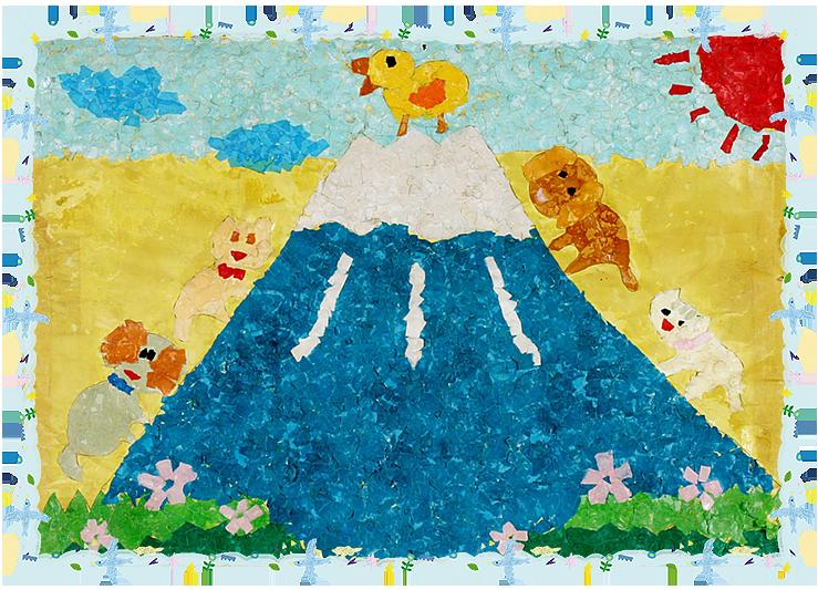 「富士山」平成7年度卒・21回生かき組